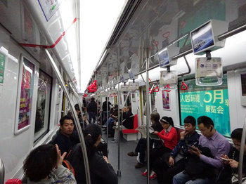 hangzhoudong05.jpg