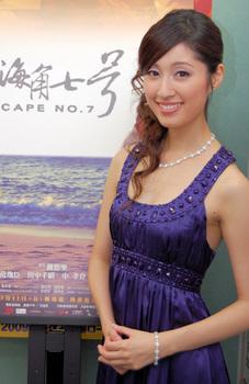 120918_1haijiao.jpg