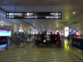 hangzhoudong02.jpg