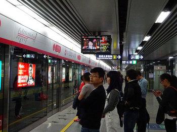 hangzhoudong04.jpg