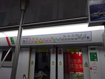 hangzhoudong06.jpg